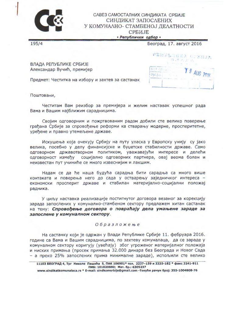 195 4 Допис Вујовићу и Вучићу_Page_1