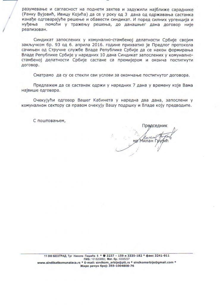 195 4 Допис Вујовићу и Вучићу_Page_2