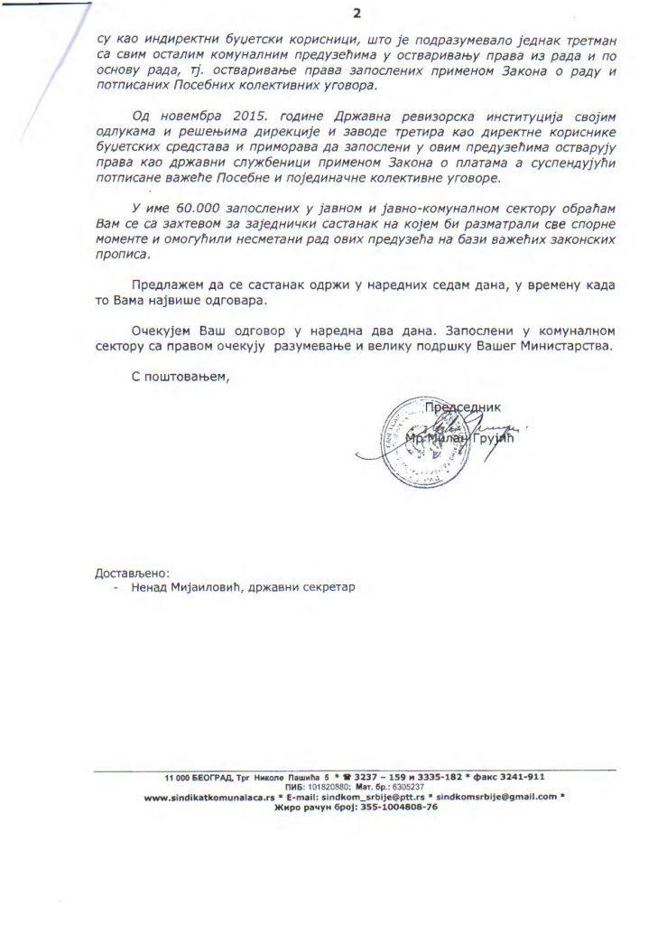 195 4 Допис Вујовићу и Вучићу_Page_4