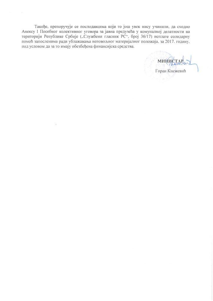 PISMO MINISTARSTVA LOKALNIM SAMOUPRAVAMA I PREDUZECIMA_Page_2